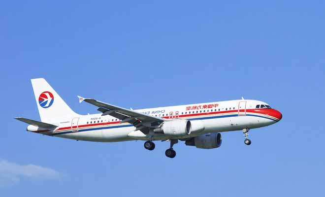 China Eastern est sans doute la compagnie aérienne la moins chère, mais aussi hélas la moins recommandée pour se rendre en Nouvelle-Zélande tant la qualité du service est médiocre.