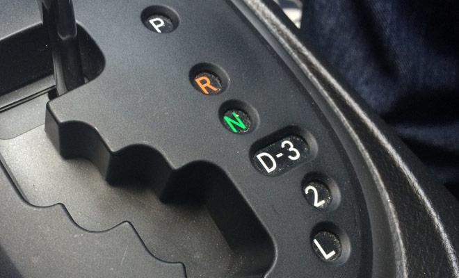 La conducción de un automóvil con una caja de cambios automática es muy recomendable en Nueva Zelanda, donde es necesario adaptarse a la izquierda. La elección de velocidades es básica con diferentes modos de conducción posibles (deportivo, económico ...).