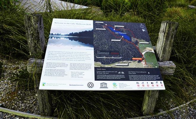 El mapa de senderismo se encuentra al principio de la excursión. Imposible perderse, simplemente permanezca en el sendero para ir alrededor del lago.