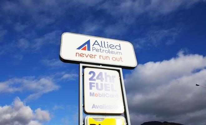Si la gasolina es más barata que en Europa, no es raro gastar más de 500 euros de gasolina para una larga estancia. Este es un presupuesto que se calcula seriamente.