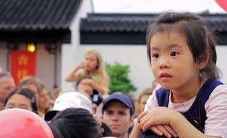 Het Chinese Nieuwjaar wordt vaak gevierd in de Chinese Tuin.